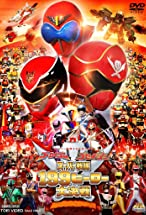 Primary image for Gokaiger Goseiger Super Sentai 199 Hero Great Battle