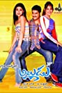 Naa Alludu (2005) Poster