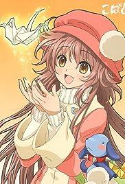 Hotaru no Yakusoku Poster