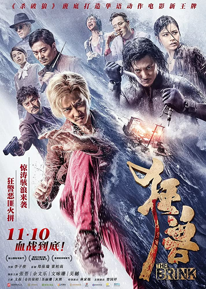Nonton The Brink – Kuang shou (2017) Subtitle Indonesia