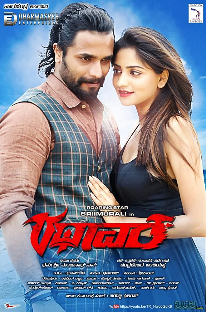 Super Rakshak (Rathaavara) 2018 350MB DTHRip Hindi Dubbed 480p x264