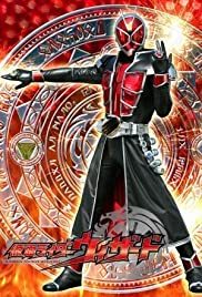 Doragon-tachi no Ranbu Poster