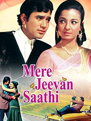 Ramesh Pant (dialogue) Mere Jeevan Saathi Movie