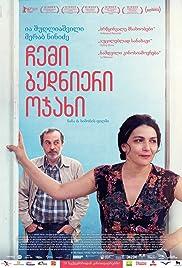 Chemi Bednieri Ojakhi Poster