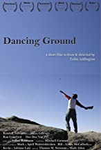 Primary image for Dancing Ground