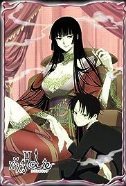 Kizuki Poster