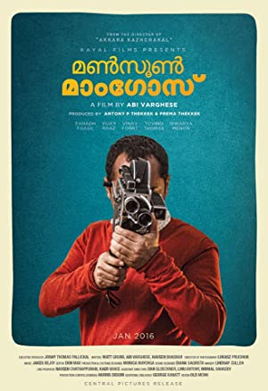 Permalink to Movie Monsoon Mangoes (2016)