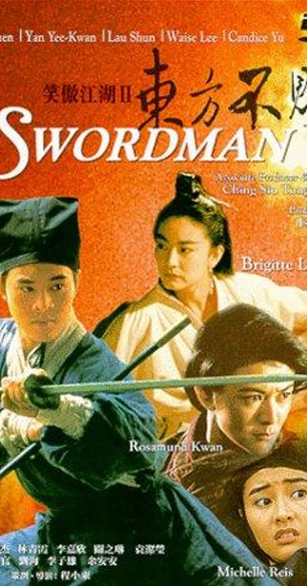 swordsman ii 1992 imdb