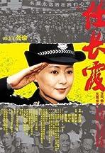 Ren Chang Xia