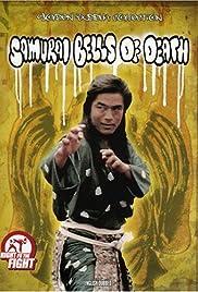Hu hwa ling Poster
