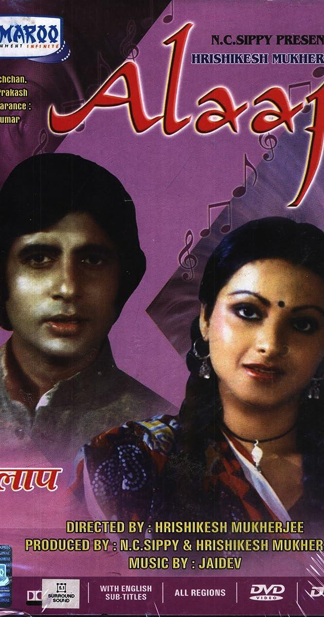 Aalaap 5 Full Movie In Hindi Free Download