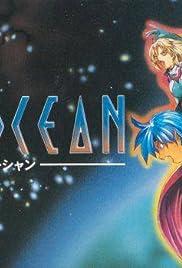Star Ocean Poster