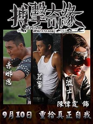 Bo ji qi yuan
