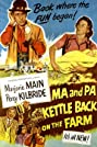 Ma and Pa Kettle Back on the Farm (1951) Poster