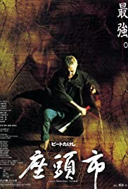 The Blind Swordsman: Zatoichi Poster