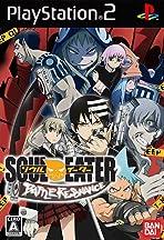 Soul Eater: Battle Resonance