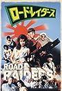 The Road Raiders