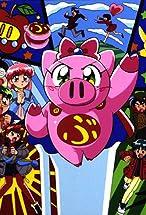 Primary image for Namida no metamorphose
