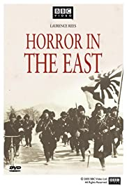 Horror in the East(2001) Poster - Movie Forum, Cast, Reviews
