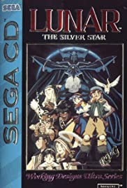 Lunar: The Silver Star Poster