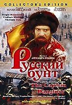 Russkiy bunt