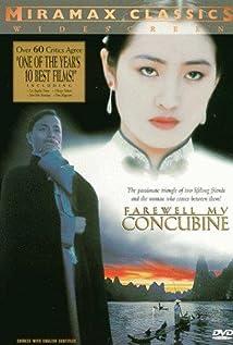 Farewell My Concubine (1993) - IMDb