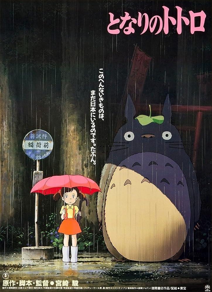 Mi vecino Totoro - Hayao Miyazaki