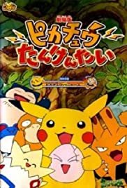 Pokemon: Pikachu's Rescue Adventure Poster