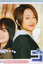 Sayonara, gôsuto tachi Poster