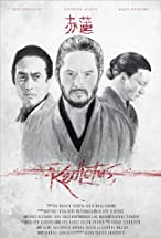 Primary image for Red Lotus