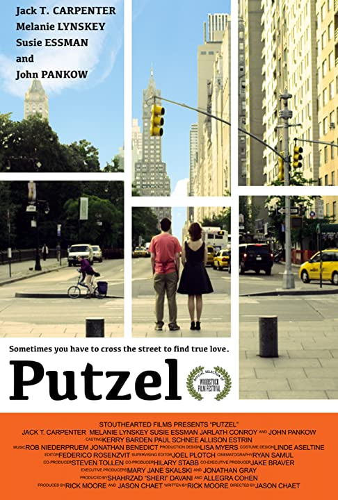 AFF Feature: Putzel