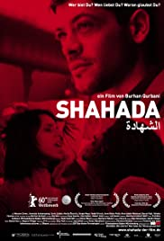 Shahada Poster