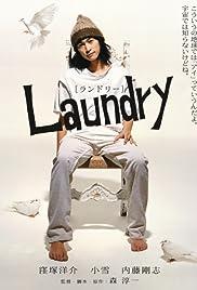 Laundry(2002) Poster - Movie Forum, Cast, Reviews