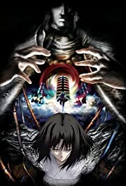 Gekijô ban Kara no kyôkai: Dai go shô - Mujun rasen Poster