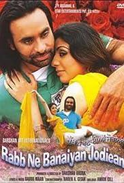 Rabb Ne Banaiyan Jodiean Poster