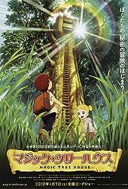 Majikku tsurî hausu Poster