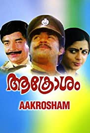 Aakrosam Poster
