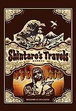 Shintaro's Travels