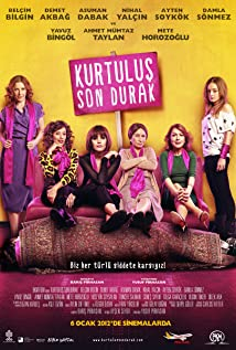 Kurtulus Son Durak Poster
