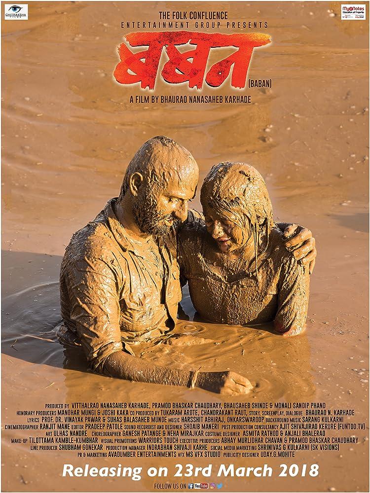 Baban 2018 Marathi Pre-DVDRip x264 700MB