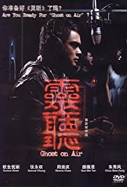 Ghost on Air Poster