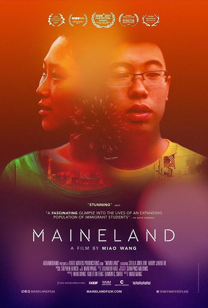 Maineland (2017)