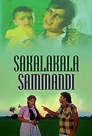 Sakalakala Sambandhi Poster