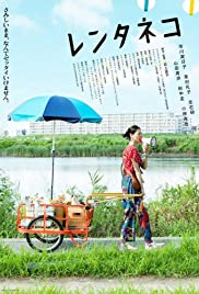 ichikawa single parents For a limited time only, get free shipping on all orders  bungo becomes a single parent when his wife our price $1200: iemitsu,hikoza and isshin tasuke - a national crisis: edo castle in danger - 1989 remastered  starring: ichikawa raizo this is a rare classic samurai film our price $1295.