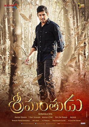 Selvandhan (Srimanthudu) (2015) Movie Poster