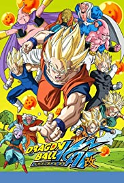 Goku in Absolute Peril! Entrust Your Wishes to the Genki-dama Poster