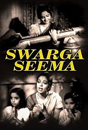 Swarga Seema