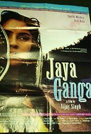 Jaya Ganga Poster