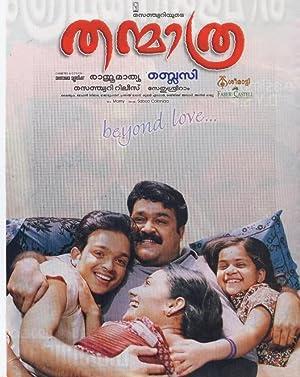 Mohanlal Thanmathra Movie