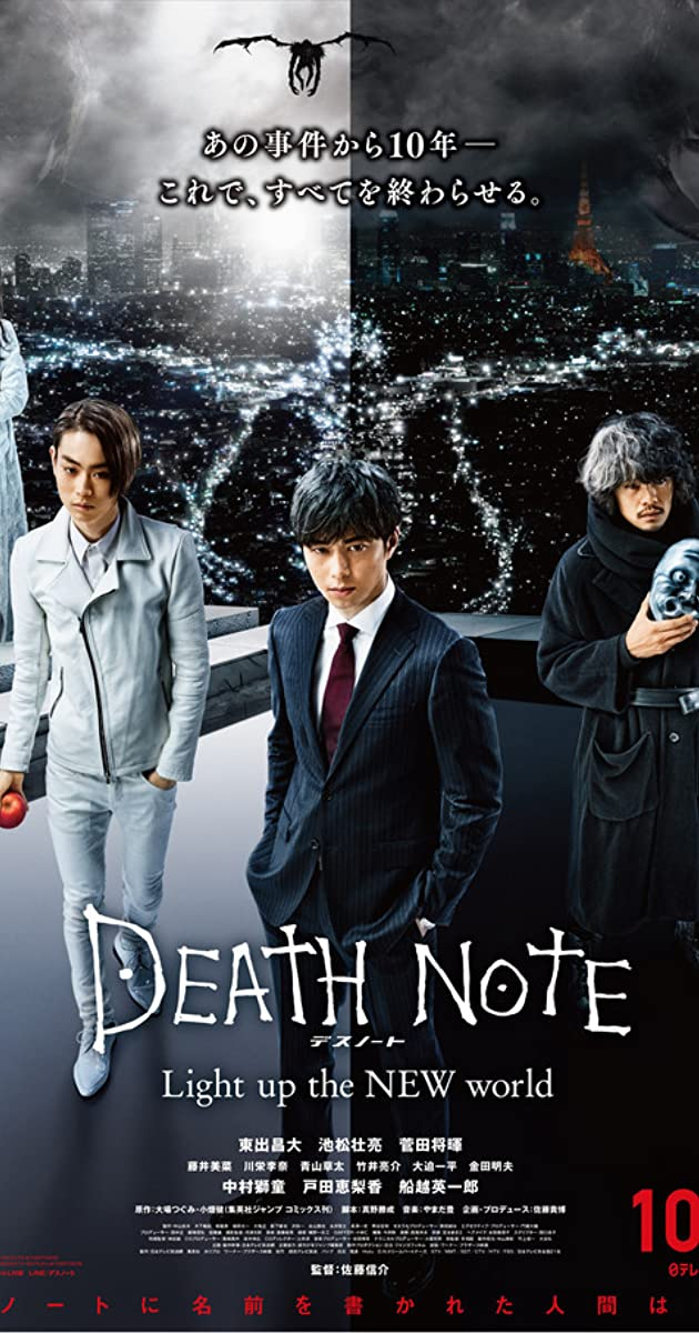 Death Note - Desu nôto: Light Up the New World parsisiusti atsisiusti filma nemokamai